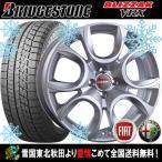 スタッドレス 14インチ フィアット 500/500C用 175/65R14  ブリヂストン ブリザック VRX  MAK トリノ(Si)  タイヤホ