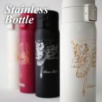 バレエ 水筒 ステンレスボトル stainless bottle 480ml かわぐちいつこ itscorbeille イツコルベイユ cre-kisb / 商品レビュー対象