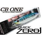CB ONE(シービーワン) QUICK-ZERO1(クイックゼロワン)100g#FLマイワシ201