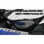 オークリー カスタム偏光サングラス OAKLEY PITBULL ピットブル(A) OO9161-04 / COMBEX コンベックス Polawing SPX151 (HMM)8Cディープグレイ88 SILミラー