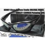 オークリー カスタム偏光サングラス OAKLEY PITBULL ピットブル(A) OO9161-04 / COMBEX Polawing SPX102 (HMM)8CフィールドグレイSILミラー