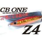 CB ONE(シービーワン) Z4(ゼットフォー)130g#FLキンアカ203
