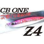 CB ONE(シービーワン) Z4(ゼットフォー)130g#FLピンク202
