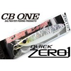 CB ONE(シービーワン) QUICK-ZERO1(クイックゼロワン)60g#FLオールシルバーグローベリー256