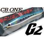 CB ONE(シービーワン) G2(ジーツー)150g・TTマイワシ01