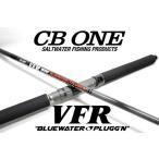 CB ONE(シービーワン) CB ONE・VFR-9010