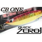 CB ONE(シービーワン) QUICK-ZERO1(クイックゼロワン)350g・FLキンアカグロー(裏面)