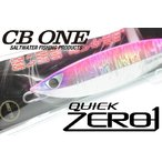 CB ONE シービーワン QUICK ZERO1 クイックゼロワン 350g FLピンクグロー 裏面
