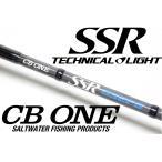 CB ONE(シービーワン) CB-ONE・SSR-632FB(FlexBaitModel)