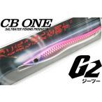 CB ONE(シービーワン) G2(ジーツー)80g・TTピンク02