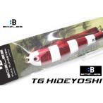 BOZLES(ボーズレス) TG-太閤HIDEYOSHI(ヒデヨシ)300g・レッドゼブラ