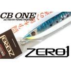CB ONE(シービーワン) ZERO1(ゼロワン)・130g#FLマイワシ201