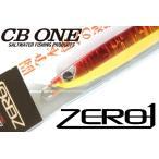 CB ONE(シービーワン) ZERO1(ゼロワン)・130g#FLキンアカ203