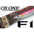 CB ONE(シービーワン) F1(エフワン)80g#ピンク02