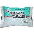これはこんにゃくで出来たご飯です こんにゃく米 つぶこん