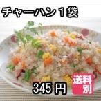 こんにゃくチャーハン ご飯を使わずに簡単カロリーカット 【美味しくダイエット】