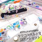iPhone12 ケース キラキラ ラメ グリッター スマホケース iPhone 7 8 SE2 iphone 12 12pro 12mini アイコン アイコンフレーク クリア 動く かわいい iPhone 11