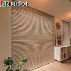 ニチベイ 木製ブラインド グレイン・アンティーク・エイジング クレールグランツ50 ループコード式 幅161〜180cm×丈101〜120cm
