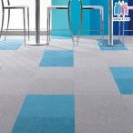 サンゲツ タイルカーペット NT-350