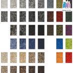 サンゲツ タイルカーペット NT-700