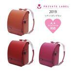 PRIVATE LABEL(プライベートレーベル) 2019 ランドセル リアンリボングラン 百貨店モデル ウイング背カン