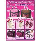 【単品での購入OK!!】RONI(ロニィ)★デコレパーツ・バッグインバッグ