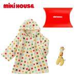 ミキハウス MIKI HOUSE ドットベビーバスローブセット ラッピング 水玉 キリン おもちゃ ギフトセット