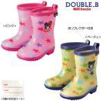 MIKI HOUSE(ミキハウス)★【ダブルB】星柄レインブーツ(長靴) (13cm-21cm)