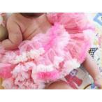 【ご出産お祝いギフト】panpantutu(パンパンチュチュ)★チュチュカーニバル・リバーシブルチュチュスカート・スイートピンク0〜2歳向き