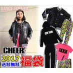 CHEER(チアー)★2017年福袋【送料込み】