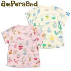 baby ampersand(アンパサンド)★鳥とサボテン柄Tシャツ   (70〜90cm)