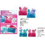 【単品での購入はできません!!】ノベルティ12,000円以上 RONI(ロニィ)★オリジナル歯ブラシ・コスメセット