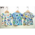 ショッピングビッツ BIT'Z / ビッツ 子供服  お魚柄Tシャツ  総柄半袖Tシャツ 男の子 2018SS