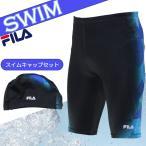 スイムキャップセットのメンズ競泳水着