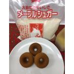 送料無料 アレルギー対応 卵 乳製品 小麦粉不使用 米粉スイーツ 甘酒 ドーナツ 米糀プチメープルドーナツ30個セット