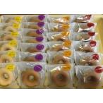 豆乳ドーナツ 焼きドーナツ 米粉ドーナツ コパドーナツ 卵・乳・小麦粉不使用 アレルギー対応 コメパン4種類 24個セット