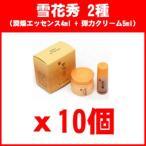 ソルファス(雪花秀)2種(潤燥エッセンス4ml + 弾力クリーム5ml) X 10個-韓国コスメ