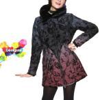 Desigual デシグアル レディース ミセス ファッション アウター ジャケット 中綿 ファー 花柄 30代 40代 50代 ベージュ/ネイビー/ブラック 18WWEWBH