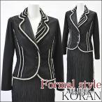 レディース 夏物スーツ ビジネス キャリア ミセスファッション 40代 50代