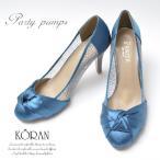 ショッピングフォーマルシューズ フォーマルシューズ 8cm パンプス オトナ お呼ばれ 結婚式 披露宴 パーティー 靴