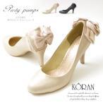ショッピングフォーマルシューズ フォーマルシューズ 8センチヒール 8cmヒール ハイヒール パンプス オトナ お呼ばれ 結婚式 披露宴 パーティー 靴