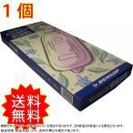ダンロップ 天然ゴム製 安定水枕 ダンロップホームプロダクツ 通常送料無料