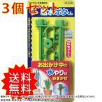 3個セット サイフォン式自動給水 給水ポタくん TKKK-01 東京企画販売 まとめ買い 通常送料無料