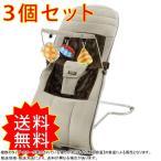 3個セット リッチェル バウンシングシート おもちゃ付きR Richell まとめ買い 通常送料無料