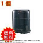 象印 食器乾燥器 グレー EY-GB50-HA EY-GB50-HA