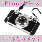 ショッピングストラップ 作り方 カメラ型スマホケース iphone6/6s(全4色) iPhone6 iPhone6S アイフォンケース 送料無料