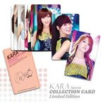 KARA(カラ) スペシャルコレクションカード Limited Edition ★ 【KARA公式グッズ】