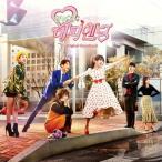 もう一度ハッピーエンディング OST(サントラ) 【韓国盤】韓国ドラマOST