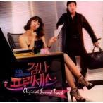 韓国ドラマ 検事プリンセス OST  パク・シフ、キム・ソヨン、ハン・ジョンス、チェ・ソンヒョン 出演