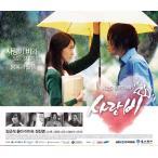 ラブレイン OST(韓国盤サントラ)チャン・グンソク、少女時代ユナ主演 韓国ドラマサウンドトラック